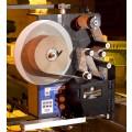 Printronix SLPA8000r MP2 智能标签贴标机